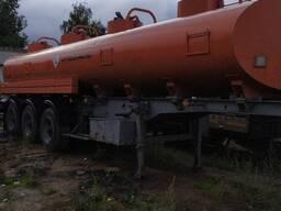 Полуприцеп специальный цистерна МАЗ 991900