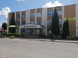 Помещение в аренду под сферу услуг в Полоцке