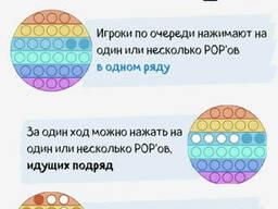 Поп ит (Pop it) разноцветный Бабочка