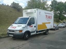 Предлагаем услугу грузовое такси Витебск
