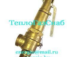 Предохранительный клапан УФ55105-025