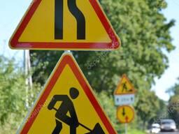 Предупреждающие знаки от производителя.
