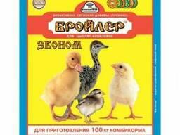 Премикс Бройлер для цыплят-бройлеров Эконом 500г