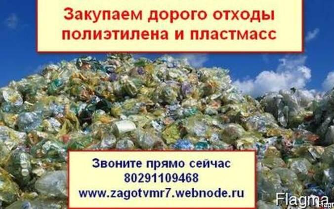 Превратите отходы в доходы