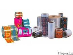 Принимаем отходы пленки, стрейч , пвд пнд полипропилен