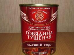 Приобретаем Тушенку ГОСТ с документами на РФ !