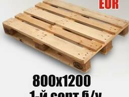 Продам поддоны деревянные EUR б/у