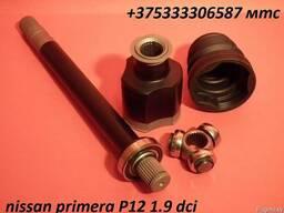 Продам полуось правую Nissan Primera (P12) 1.9 DCi звоните