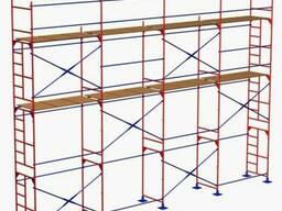 Продам строительные леса ЛРСП40