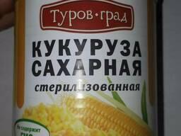Продам Туровскую консервированнаю кукурузу