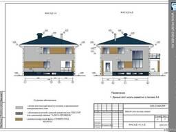 Проект дома, коттеджа, смета