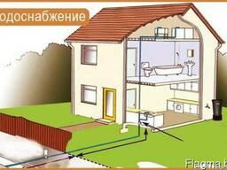 Проект на водоснабжение частного дома с согласованием.