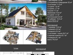 Проектирование частных домов в Могилеве