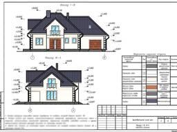 __ Проекты частных жилых домов в Гродно __ Сметы для банков