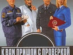Программа производственного контроля образец Беларусь