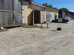 Производственная база база