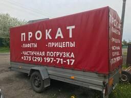 Прокат прицепов 4м в Жлобин