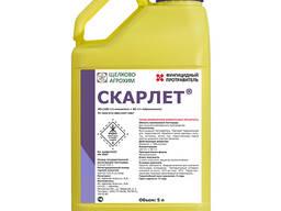 Протравитель семян Скарлет, МЭ (имазалил, 100 г/л тебуконазол, 60 г/л)