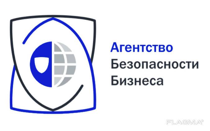 Экономическая безопасность -защита интересов организации