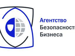 Обучение и повышение квалификации в сфере безопасности