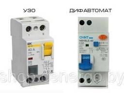 Проверка устройств защитного отключения (УЗО, дифатоматов)