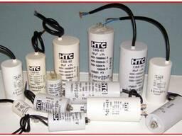 Пусковые конденсаторы cbb60 cbb-60 ( K78-17 )