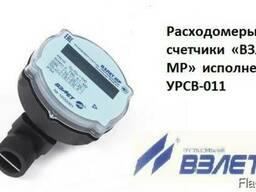 Расходомеры «ВЗЛЕТ МР» УРСВ-011 для малых расходов