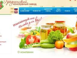 Нектары (Морковно-яблочный/Молочный с мякотью) ОАО Гродненского консервного Завода