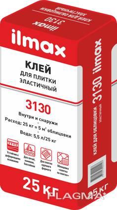 """Растворная смесь сухая клеевая облицовочная """"ilmax3130"""""""