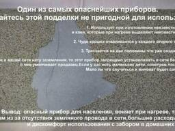 Кварцевый обогреватель купить в Минске