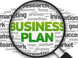 Разработка бизнес планов, ТЭО, поиск финансирования проектов