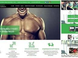 Разработка продающих сайтов в Бресте (Лендо-сайтов)