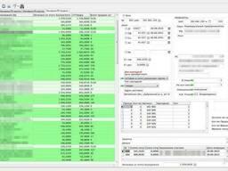 Разработка программы и базы данных для Бухгалтерии, CRM, ERP