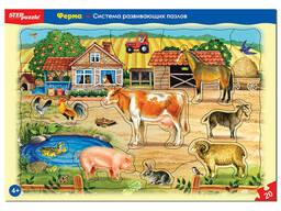 """Развивающий пазл """"Ферма"""" большие"""