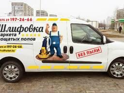 Реклама на авто транспорте