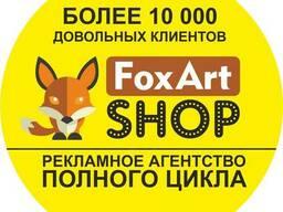 Размещение рекламы на билбордах Минска МКАД