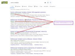 Реклама в Googlе