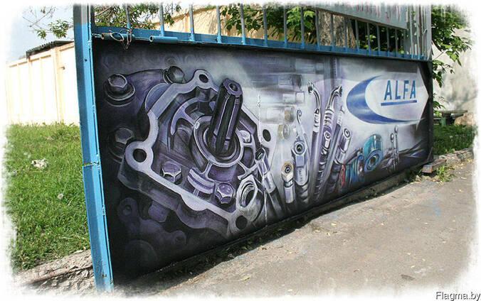 Рекламное граффити