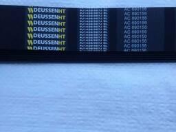 """Ремень привода поликлиновой Kverneland AC690156 (СКП """"БЭМЗ"""") - фото 2"""