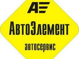 Ремонт автомобилей в Борисове
