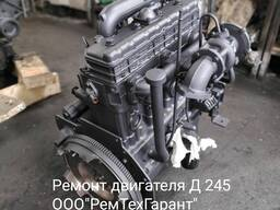 Ремонт двигателя д 245 ДЭМ-310