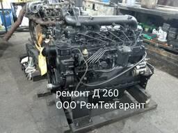 Ремонт двигателя ММЗ Д-260. 1 Амкодор 332