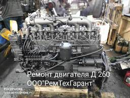Ремонт двигателя Амкодор 342 ММЗ Д 260.1