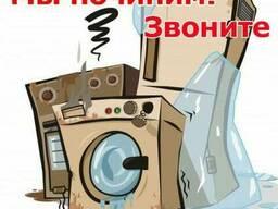 Ремонт холодильников и стиральных машин в Житковичах и Петри