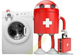 Ремонт холодильников и стиральных машин в Житковичах и Петри - фото 5