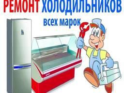 Ремонт холодильников, морозильников в Гомеле и районе