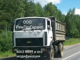 Ремонт двигателя МАЗ 5551 ЯМЗ-236М2-1, ЯМЗ-236НЕ-2, ЯМЗ-6563