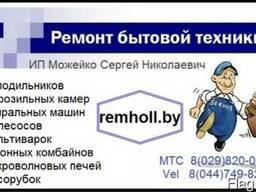 Ремонт мультиварок в г.Барановичи