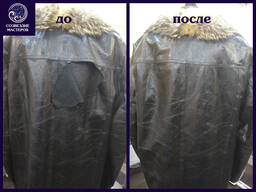 Ремонт одежды и меховых изделий Sozvezdie-masterov