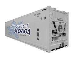 Ремонт рефрижераторных контейнеров